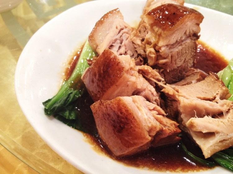 Sun Tin Dat Chinese Restaurant Hong Kong