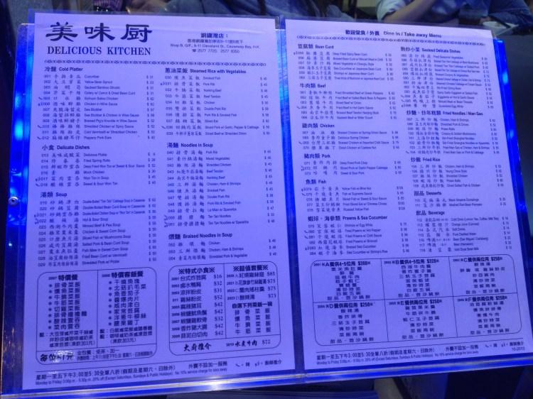 delicious kitchen causeway bay hong kong menu