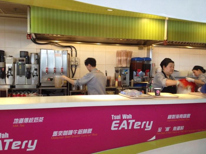 tsui wah restaurant hong kong