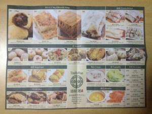 Tim Ho Wan Philippines menu
