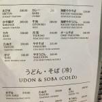 Oedo Japanese Restaurant menu