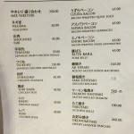 Oedo Japanese Restaurant menu