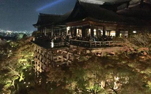Kiyomizu Dera Temple Kyoto 3