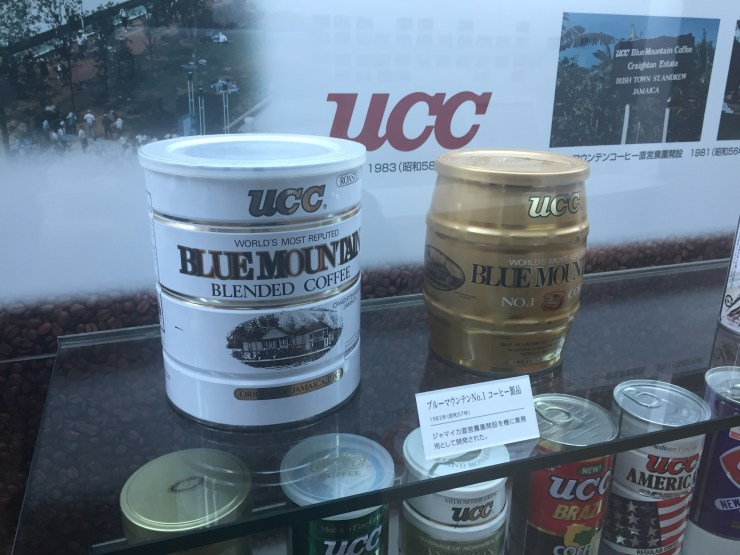 UCC Coffee Road Museum 15