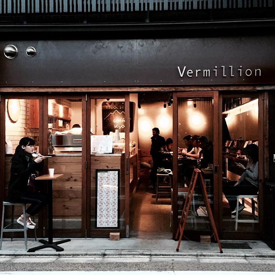 Vermillion Coffee Kyoto 1