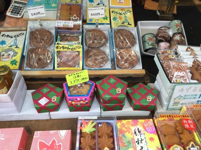 Mino-o Park Osaka 5
