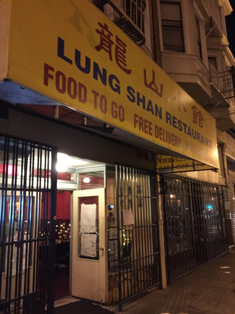 Lung Shan Mission Chinese Food 2