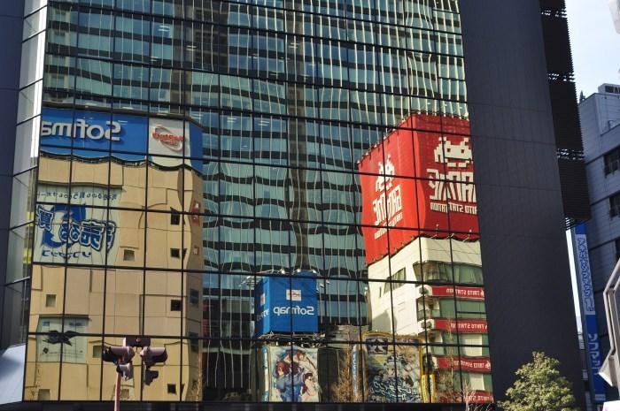 Akihabara Tokyo 4