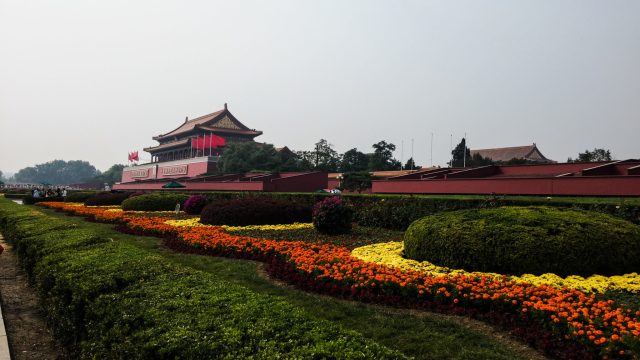 בייג'ין – חוויה סינית אותנטית