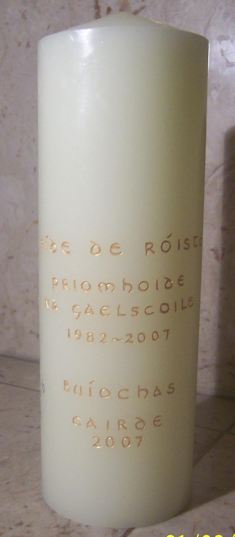 Gaelscoil (back)