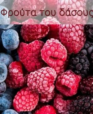 κερί σόγιας φρούτα του δάσους