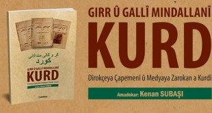 GIRR Û GALLÎ MINDALLANÎ KURD