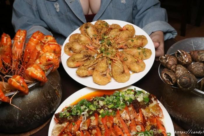 一品活蝦-台中漢口店│台中活蝦料理22吃,還有暖暖鍋物,營業至凌晨三點,老闆娘超正!