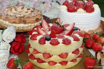 春野櫻創意洋菓子│草莓用量沒在客氣,超浮誇草莓蛋糕,想吃請先預訂,現場不一定買的到!