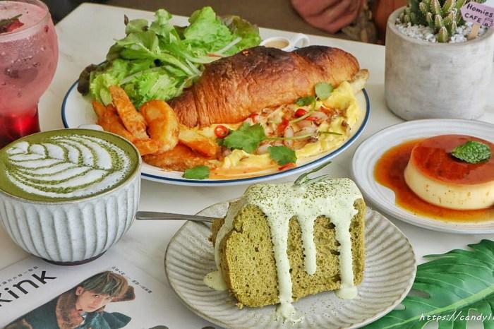 溫叨 x Homies cafe│新開幕的小清新咖啡館,鹹食甜點通通有,還有超可愛的咖啡卡打牆~