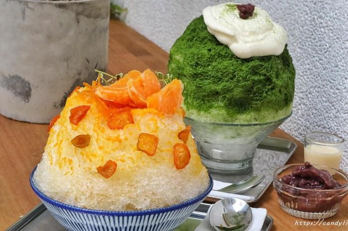 果食男子│隱身在巷弄老屋裡的日式刨冰店,搭配自製果醬,畫面超美~
