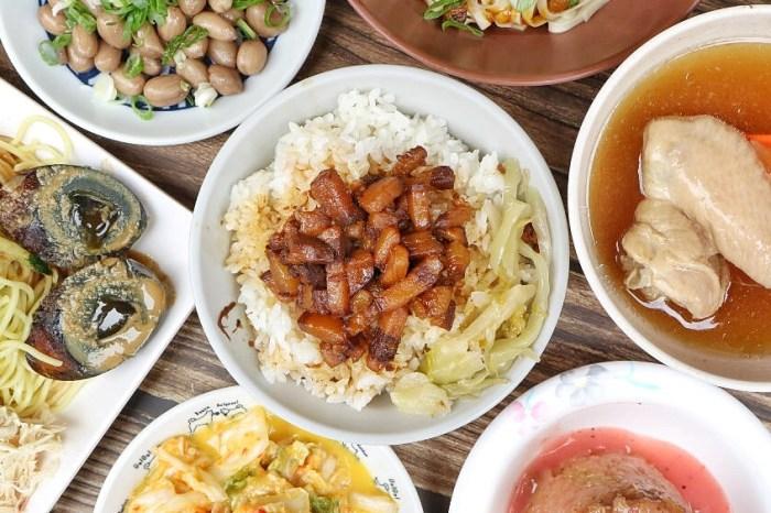草屯阿綢麵攤│南投小吃推薦!讓人吃了會感動的招牌拌麵,魯肉飯超銷魂,還有綜合涼麵也是一絕!