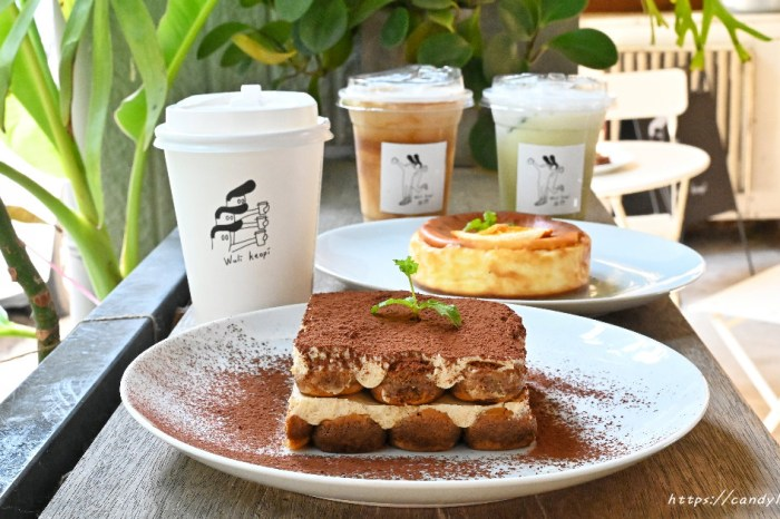 Wuli keopi│台中小清新咖啡館,LOGO超可愛,主打提拉米蘇、巴克斯蛋糕,店裡頭還有可愛店貓~