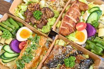 人人有飯吃 台中便當餐盒推薦,將餐盒結合日式炒飯,餐點現點現做,還有美味獨門炸雞及經典炸物可以配~