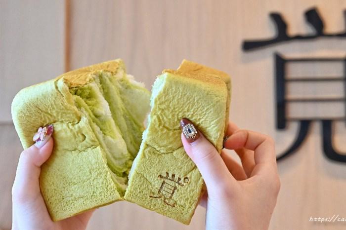 一覺吐司│台中人氣生吐司專賣店,新口味抹茶拿鐵生吐司,每週只賣這兩天!