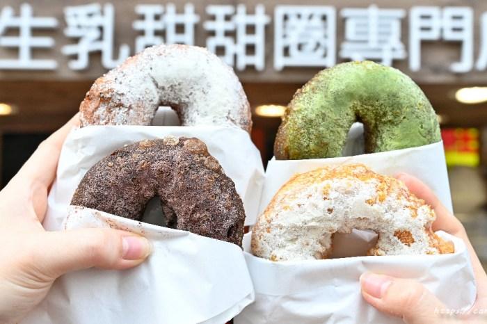 九月初唯心手作 採用北海道十勝生乳的脆皮生乳甜甜圈,手工現做,口味多樣化,台中銅板美食推薦~