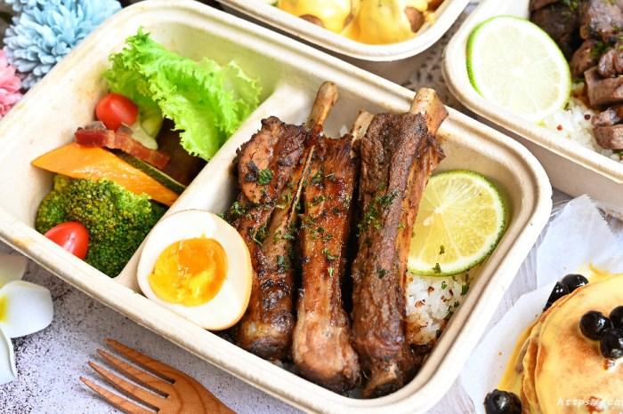 樂丘廚房 超質感外帶餐盒在這裡,美味好吃,營養滿分,其他主餐外帶自取享8折優惠~
