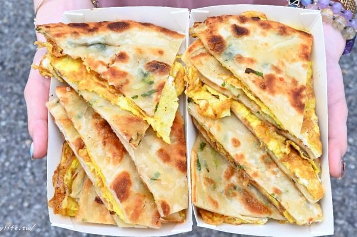 洛陽春餅舖|台中夜市必吃美食,香酥脆的蔥蛋餅,還有真材實料的月亮蝦餅,可以吃到整隻鮮蝦!