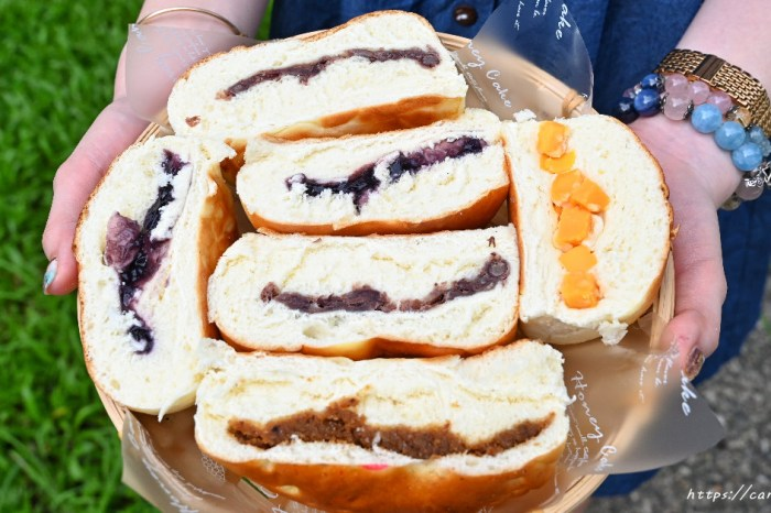 瑞詳饅頭│第三市場30年包子饅頭老店,品項超多,純手工當天現做,還有烤鮮奶饅頭,大顆餡多,一顆只要20元!