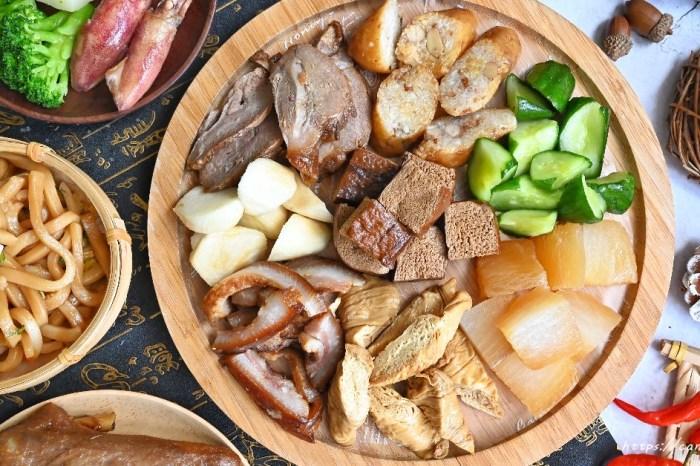 cotocoto 立吞滷味│台中人氣冷滷推薦,食材新鮮,品項多樣化,獨特日式醬汁讓人一試成主顧~