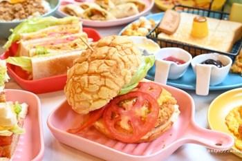 命中注定Brunch早午餐|超狂早午餐在這裡,近百種餐點任你選,還有浮誇早午餐等你來挖寶~