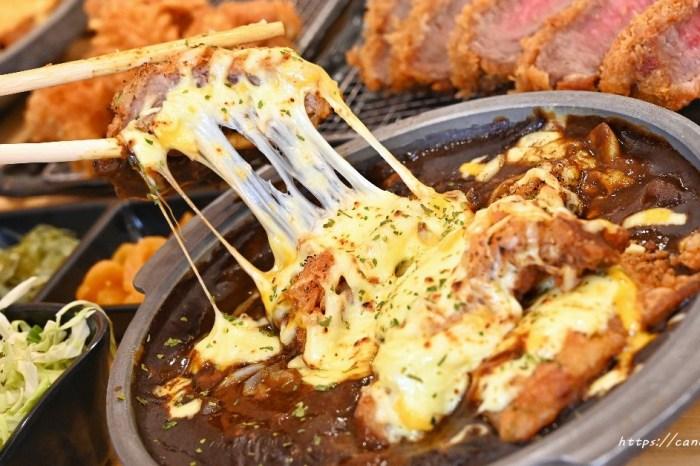京厚屋 台中平價咖哩豬排飯,最低只要168元起,內用享關東煮、麻辣燙、味噌湯、霜淇淋、飲料吃到飽~