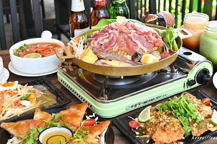 巫泰式燒烤 台中道地泰式銅盤烤肉,營業至凌晨12點,還有泰國零食、泰國商品等你來挖寶~