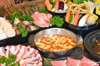 上尚坊精緻鍋物|台中平價鍋物推薦,超狂雙人套餐,頂級七種海鮮爽爽吃,飯後還有哈根達斯,期間限定販售~