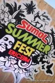sumol_summer_fest7