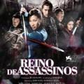 2-POSTER CINEMA reino de assassinos