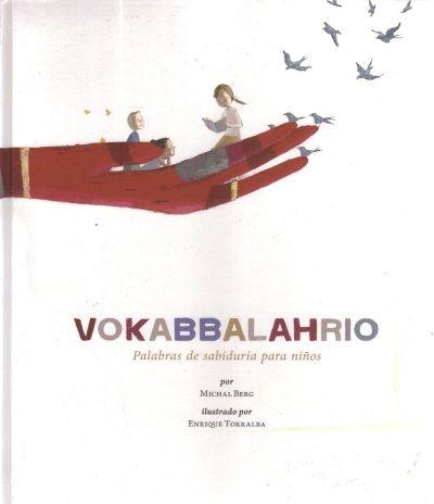 Vokabbalhario