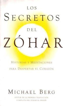 Los secretos del Zohar