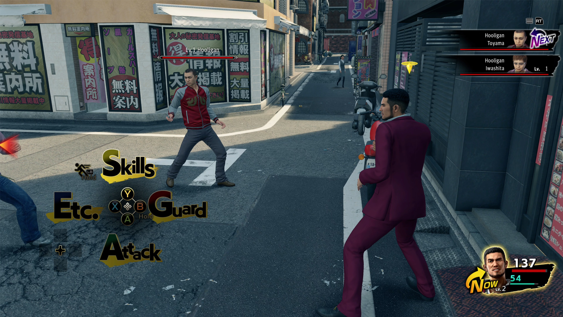Yakuza Like A Dragon combat screen showing four controls and which face buttons to press. The Y button is for skills, the B button is for Guard, A button is for Attack and X button is for Etc.