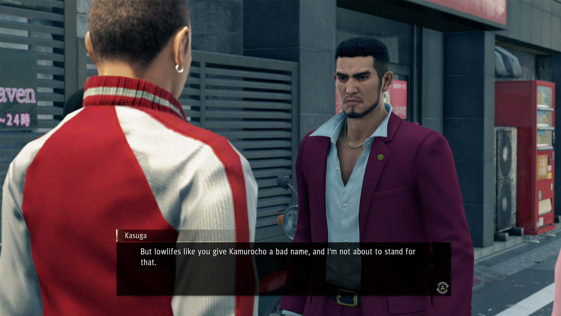 Yakuza Like A Dragon dialogue subtitles with a speaker tag, small text against a black background with the ability to push a to make the text appear faster and continue dialogue.
