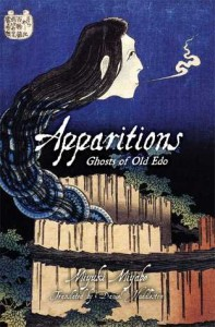 Apparitions Ghosts of Old Edo