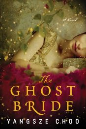 The Romance/Murder Mystery/Thriller/Ghost Story You've Been Looking For!