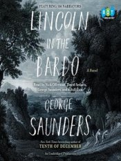 'Lincoln in the Bardo' Is a Brilliant Novel, But Is It Good?