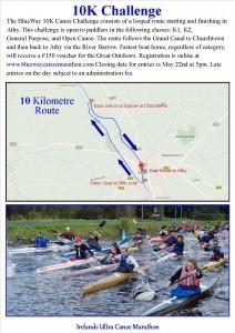 Blue Canoe Marathon 4