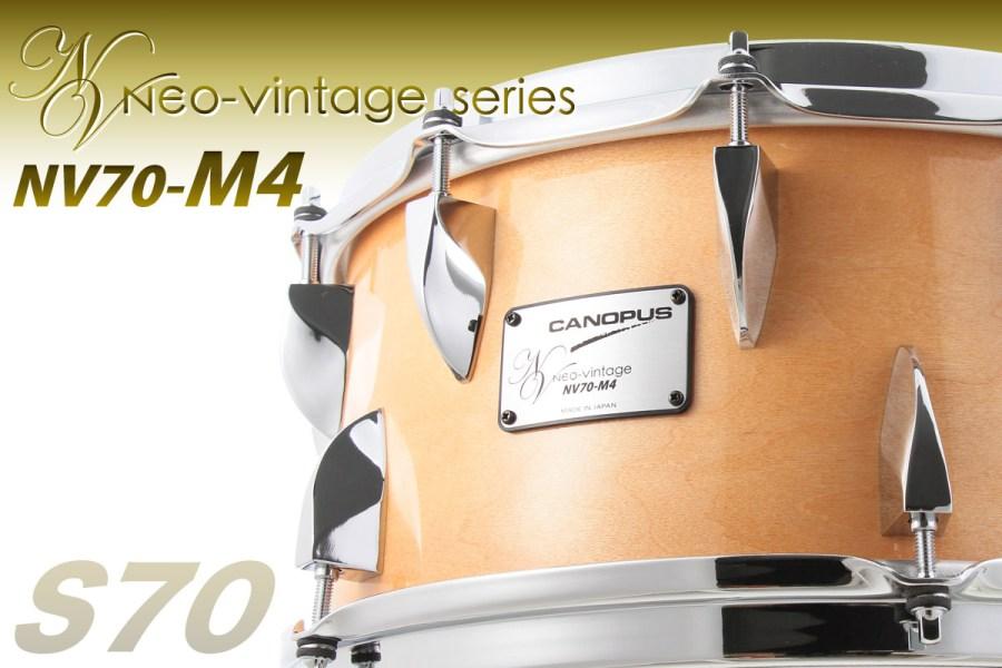 Neo Vintage NV70-M4 Snare Drum