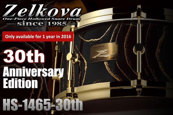Zelkova 30th Anniversary Edition
