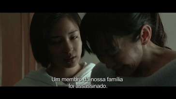 O Terceiro Assassinato / Sandome no satsujin (2017)