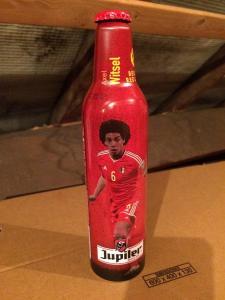 Fellaini Alu Bottle Jupiler