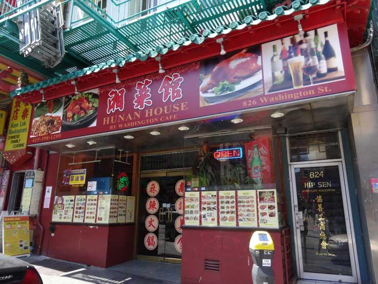 onde-almocar-em-san-francisco-fachada-chines
