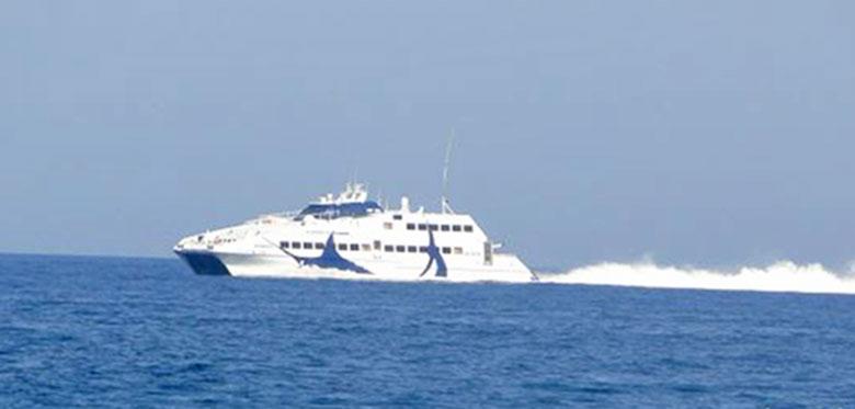 Passagens de barco na Grécia: onde e como comprar