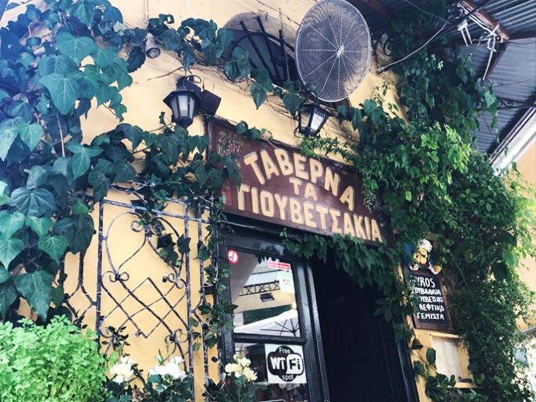 Restaurante em Plaza em Atenas